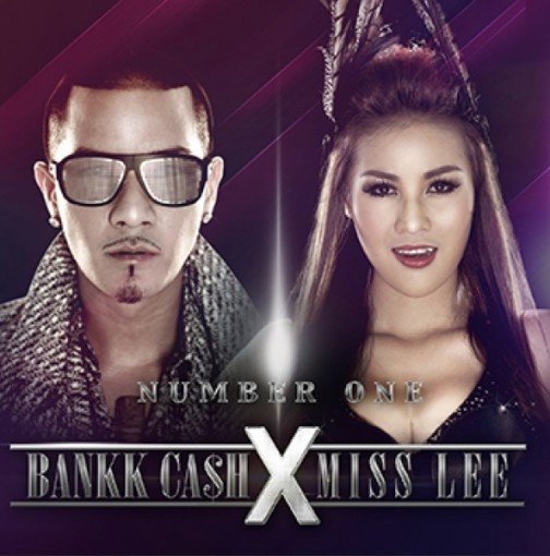 Number One - BANKK CASH feat.หญิงลี